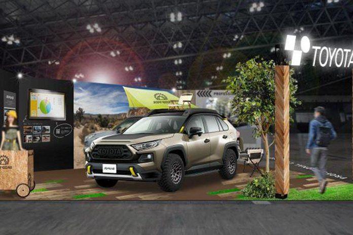 Toyota RAV4 'Adventure Gear