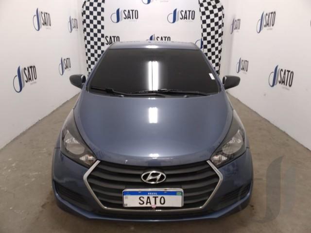Hyundai HB20 2017 é uma das ofertas em leilão de veículos recuperados judicialmente